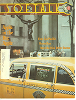 V1.05 Softalk Magazine cover, January 1981