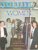V1.07 Softalk Magazine cover, March 1981
