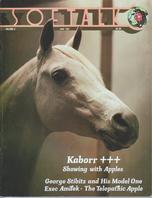 V3.10 Softalk Magazine cover, June 1983